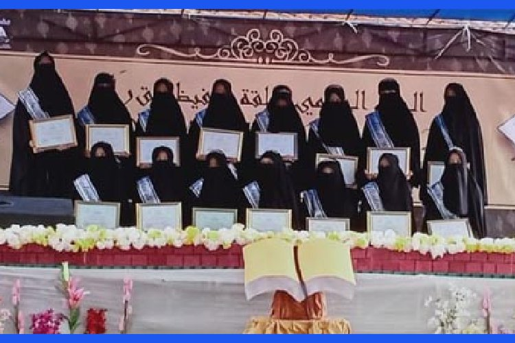 Wisuda Tahfidzul Qur an 2019 Akhwat
