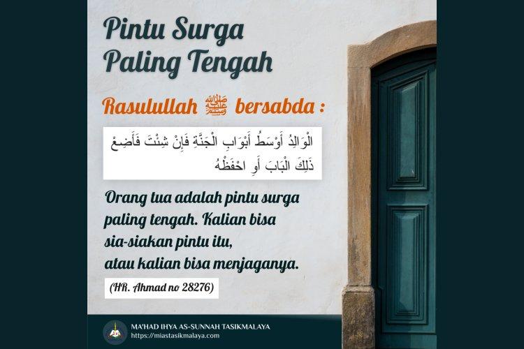 Pintu Surga yang paling tengah